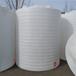 厂家20吨塑料桶20T白圆化工桶20立方大型容量桶20吨塑料水箱