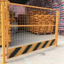 东莞基坑护栏100个多少钱、南城护栏厂家批发图片