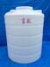 西寧富航3立方塑料儲罐3噸塑料桶抗沖擊