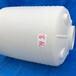 10000L容積塑料儲罐塑航牌10噸塑料桶攪拌儲存大罐