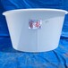 批发1立方腌制桶1000L塑料大口桶价格