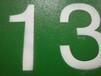 承接地下车库停车场施工地下?#19968;费?#27224;?#21697;?#28369;、砂粒防滑地坪
