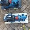 批發KCB-33.3小流量齒輪泵輕便泵原油泵衛生泵