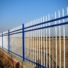 锌钢防护栏代替围墙防护,院墙围栏,安全防护栅栏