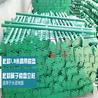 低碳浸塑护栏网