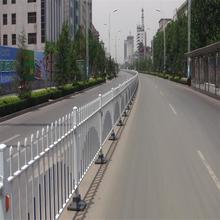静电喷涂市政护栏~市政公路隔离护栏~市政道路护栏厂家图片