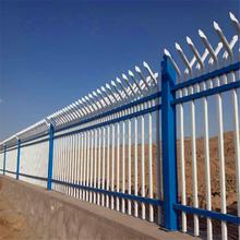鋅鋼護欄柵欄A鋅鋼護欄A鋅鋼護欄加工圖片
