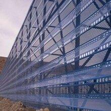 供应防风抑尘网.煤场防风网价钱.矿厂防风网厂家