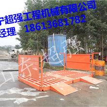 供应建筑工地大门车辆洗轮机图片
