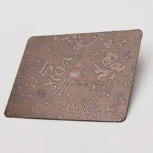 佛山彩色不锈钢福满门红古铜发黑蚀刻板高比供应彩色不锈钢板