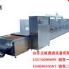 立威锂电池干燥设备