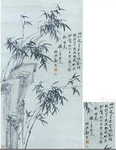 郑燮字画在哪可以出手?
