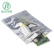 密封口包装防尘拉链屏蔽袋子图片