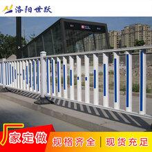 市政道路护栏马路隔离护栏道路隔离栏交通设施市政工程京式锌钢护栏