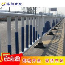 市政道路护栏城市道路车道中间安全停车场喷塑护栏