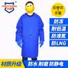 沃腾耐低温液氮防护服冷库工作防寒LNG防静电保暖反穿衣防冻大褂