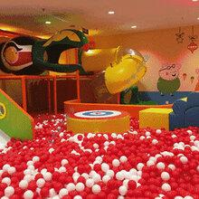 百万海洋球池乐园商场室内儿童游乐园亲子乐园游乐设备万达广场