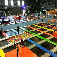 大型室内蹦床成人组合蹦床主题公园儿童乐园蹦床粘粘乐亲子乐园游乐设备
