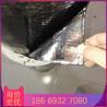 聚合物改性沥青防水材料_sbs自粘防水卷材