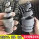 碳化硅螺旋噴嘴實心錐陶瓷螺旋噴頭脫硫塔噴頭磚廠電廠煙氣脫硫除塵噴淋頭