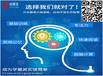 自慧宝高能训练系统,激发孩子的学习兴趣,开启最强大脑潜能