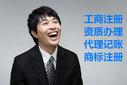 郑州金水区劳务派遣许可证用人力资源师证有级别要求吗?图片