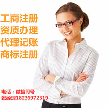 郑州劳务派遣公司注册条件有哪些