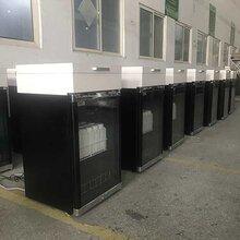 LB-8000K水质在线超标采样器