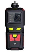 LB-MS4X泵吸四合一气体检测仪,便携式气体检测设备,多合一气体检测仪器