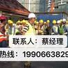 澳大利亚/工签/年薪40w/多工种/华人企业