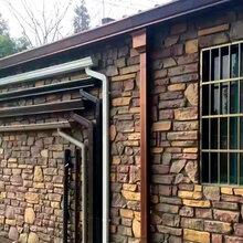 别墅檐沟雨水槽彩铝天沟水槽阳光房定制天沟图片