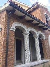 别墅屋檐下水槽彩铝天沟水槽图片