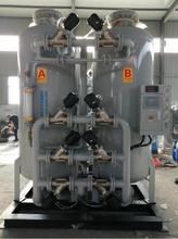 大型空分設備制氧機工業氧氣機臭氧發生器制氧氣設備圖片