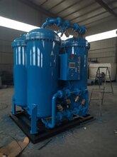 大型工業制氧機水產養殖制氧增氧系統水鉆胚料氧氣切割高原制氧圖片