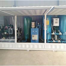 工业制氮机集装箱化工制氮机油田煤矿专用防爆制氮机系统图片