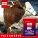 牛羊飼料添加劑,牛羊催肥劑