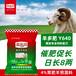 育肥羊催肥飼料肉羊促生長預混料