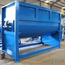 专业定制不锈钢卧式搅拌机塑料颗粒拌料机混料机厂家直供