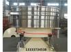 搖擺篩生產廠家-搖擺篩激勵器的重要部件是塊和軸