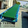 皮带输送机-碳铁皮带输送机生产厂家-设计材质图纸报价