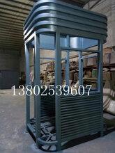 钢结构保安岗亭钢结构保安岗亭价格钢结构保安岗亭批