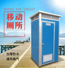 流动厕所移动厕所环保厕所彩钢板移动厕所广州市番禺区石壁艺凰金属制品厂