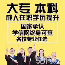 武汉科技大学成人高等学历教育招生简章