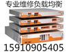 F5VPR-LTM-C2400-AC維修、F5負載均衡器維修