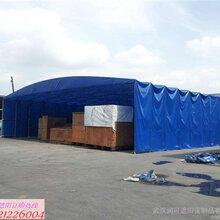 推拉雨棚&宝山推拉雨棚&宝山活动推拉雨棚&上海推拉棚厂家