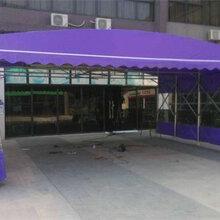 青浦香花桥雨篷报价上海轩誉遮阳制品雨篷推拉棚