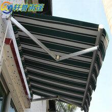 遮阳篷采购批发市场优质遮阳篷价格轩誉雨篷厂家