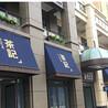 上海梯形固定棚