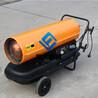 友大暖風機30KW暖風機育雛養殖取暖