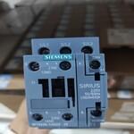 3RA28160EW20siemens西门子低压电器功能模块